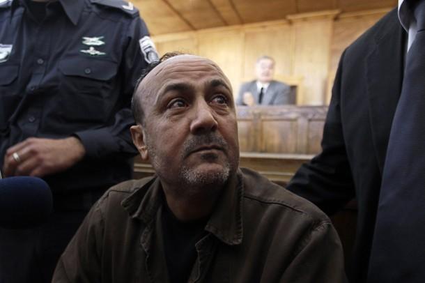 Marwan Barghouti. D. R.
