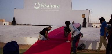 Tapis rouge à Madrid pour le festival sahraoui du cinéma FiSahara. D. R.