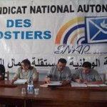 Le Snap rejette les conditions dans lesquelles se trouvent les employés d'Algérie Poste. D. R.