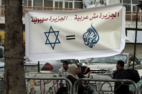 La chaîne de propagande qatarie est un outil au service d'Israël et du sionisme. D. R.