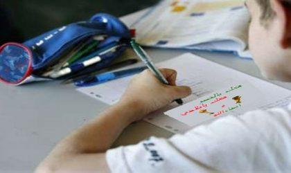 Début des épreuves de l'examen de fin de cycle primaire