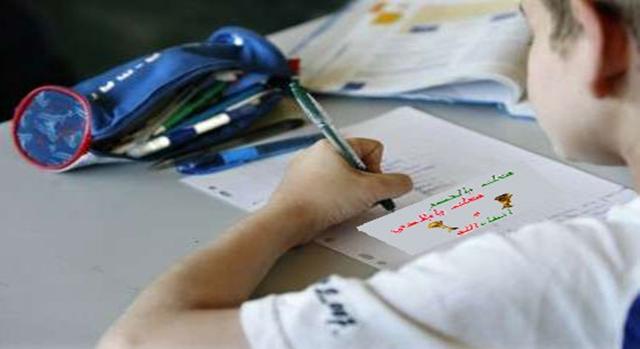760 652 élèves plancheront durant une journée sur trois matières. D. R.
