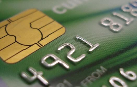 La généralisation de la carte bancaire est impérative pour développer le e-paiement. D. R.