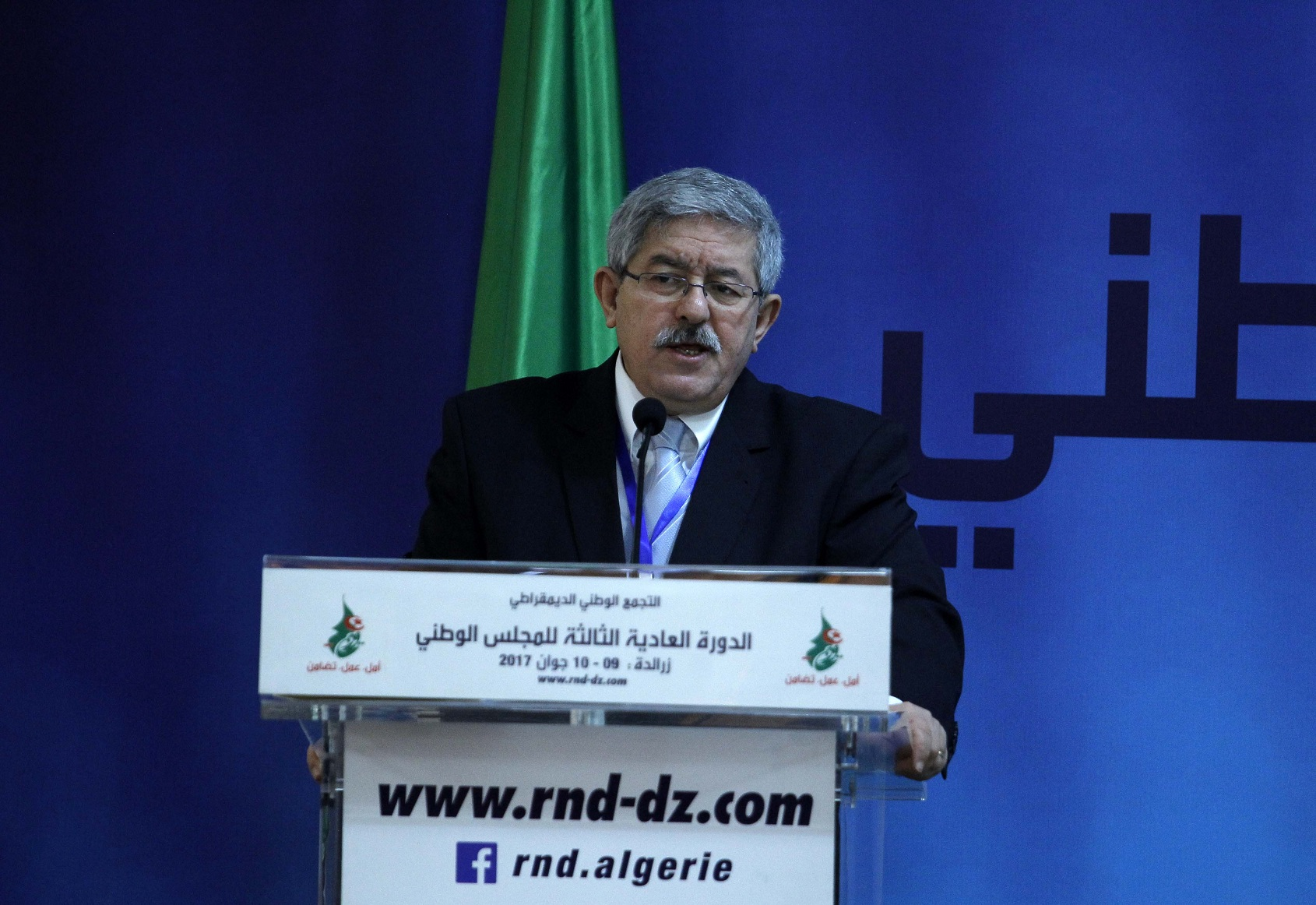 Ahmed Ouyahia lors du conseil national du RND. New Press