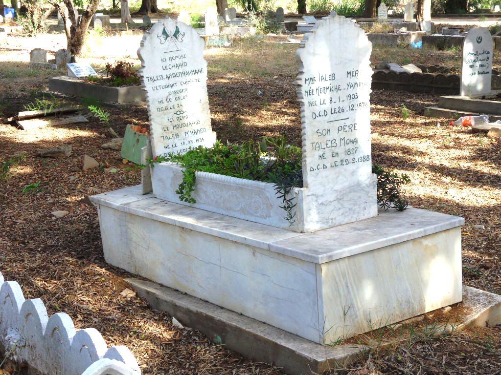 Cimetière El-Alia Alger