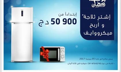 Nouvelle promotion Condor : un micro-ondes offert pour tout achat d'un réfrigérateur