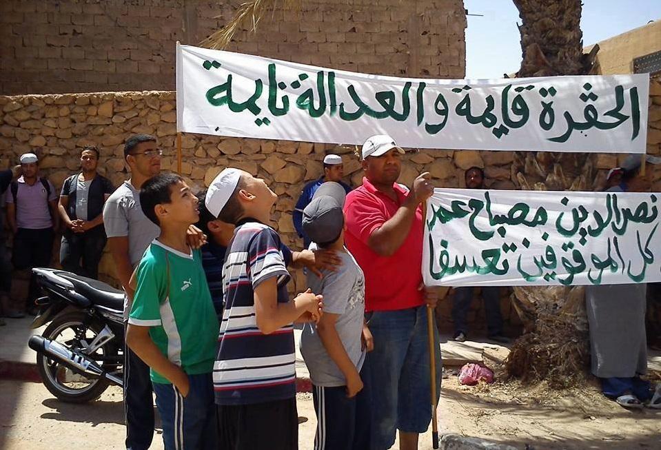 Sit-in de soutien aux détenus. D. R.