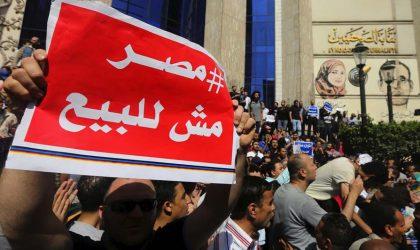 Le président égyptien ratifie le transfert des deux îlots à Riyad