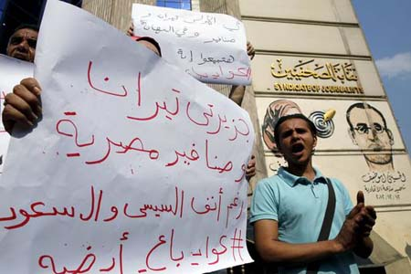 Les Egyptiens refusent de céder «leurs» îles. D. R.