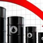 Le rééquilibrage en cours du marché pétrolier se fera à un rythme plus lent que prévu. D. R.