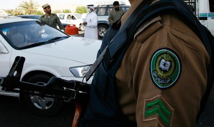 La police saoudienne déjoue un attentat terroriste à La Mecque