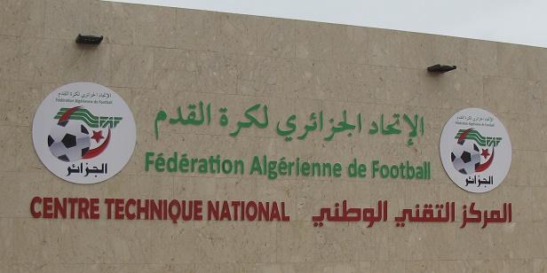 Le CTN de Sidi Moussa abrite les entraînements de l'EN de football. D. R.