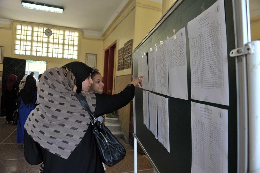 """Résultat de recherche d'images pour """"algérie, grande école, formation, école technique, algérie, 2016, 2017"""""""