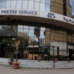 Siège de l'agence Algérie presse service. New Press