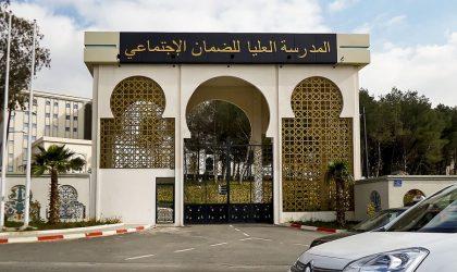 Tebboune inaugure l'Ecole supérieure de Sécurité sociale