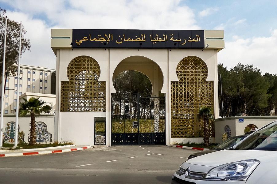L'Ecole supérieure de Sécurité sociale, à Ben Aknoun. D. R.