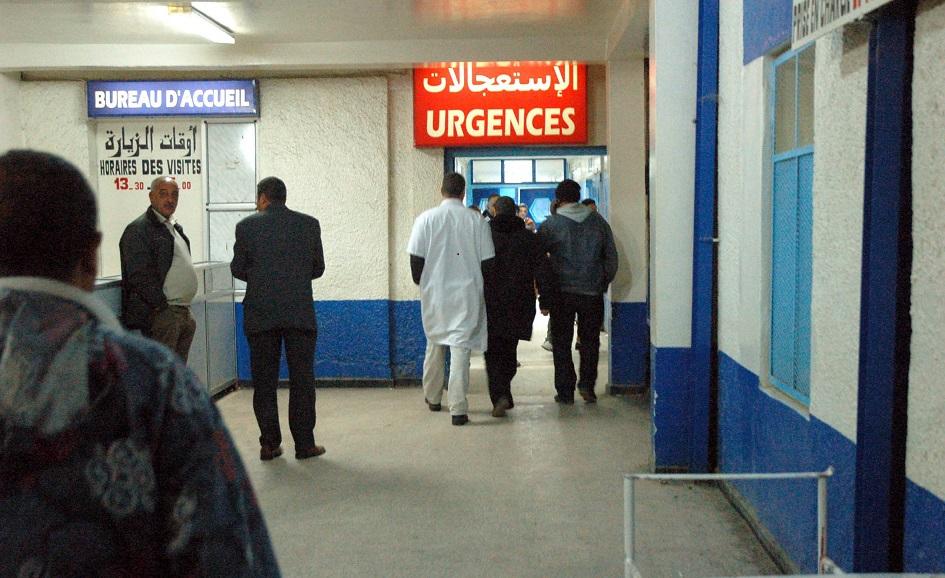 hôpitaux intoxications