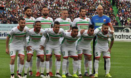 Coupe de la CAF: le MC Alger aujourd'hui en Tunisie avec un effectif amoindri