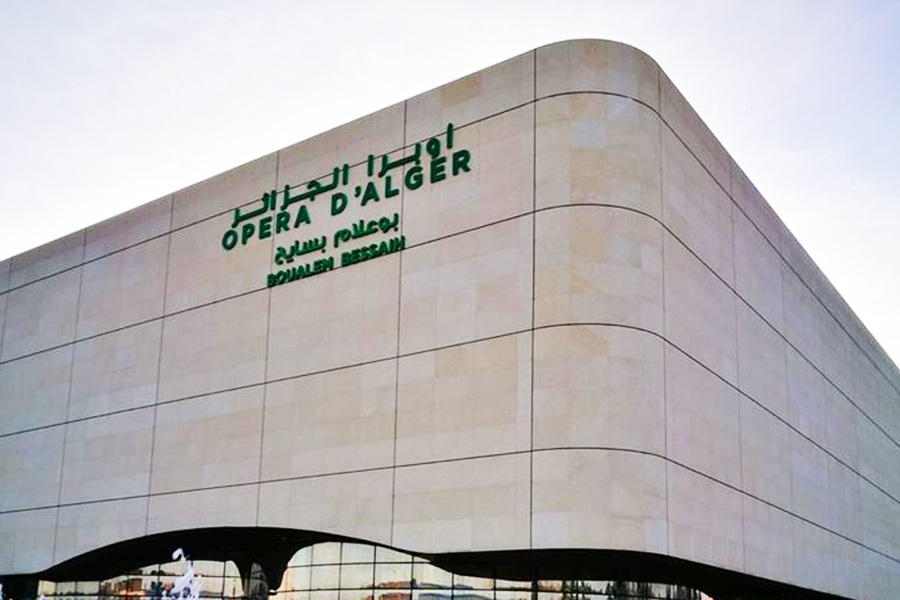L'Opéra d'Alger Boualem Bessaïeh. D. R.