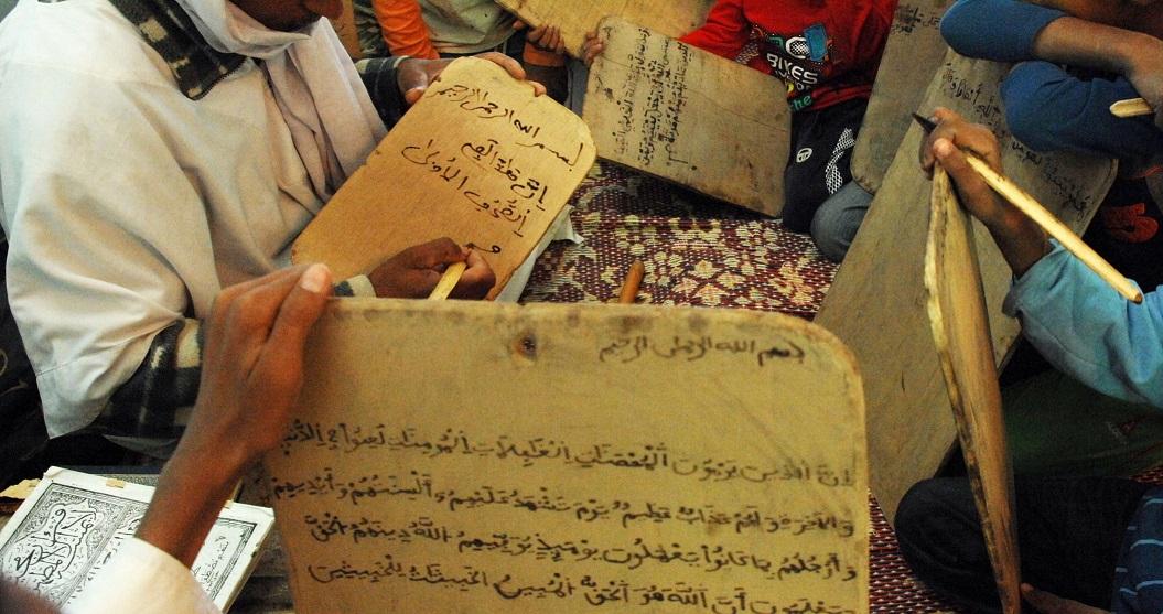 Coran, islam, enseignement