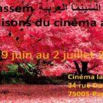 Mawassem cinéma arabe Paris