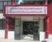 Commerçants étrangers en Algérie : Français, Tunisiens et Syriens dominent le marché