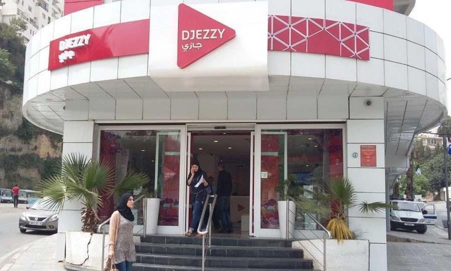 Djezzy Aïd El-Adha