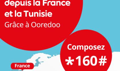 Avec Ooredoo, restez connectés durant vos vacances en France et en Tunisie