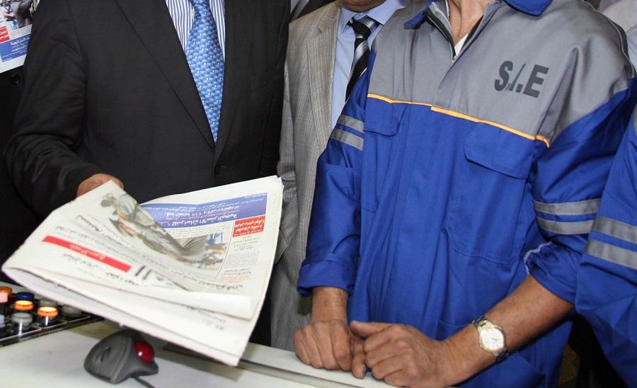 journaux presse