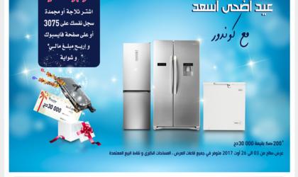 Super tombola «Aïd El-Adha» de Condor Electronics : 200 gagnants