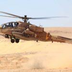 Israël hélicoptère