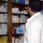 pharmacie de Ouargla