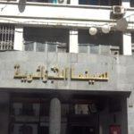 Cinéma Alger