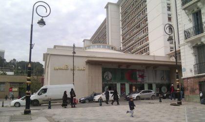 Salle Ibn Khaldoun: des jeunes en concert