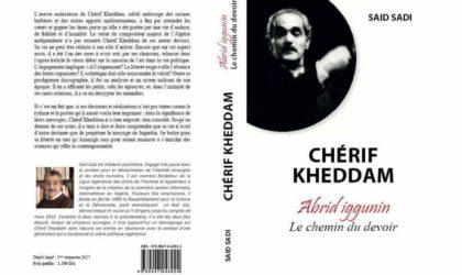 Le Café littéraire de Béjaïa demande l'abolition du système des autorisations