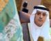 Les Al-Saoud à l'émir du Qatar : «Nous finirons par te faire plier !»