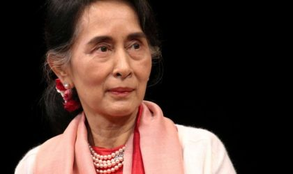 L'université d'Oxford retire un portrait de la Birmane Aung San Suu Kyi