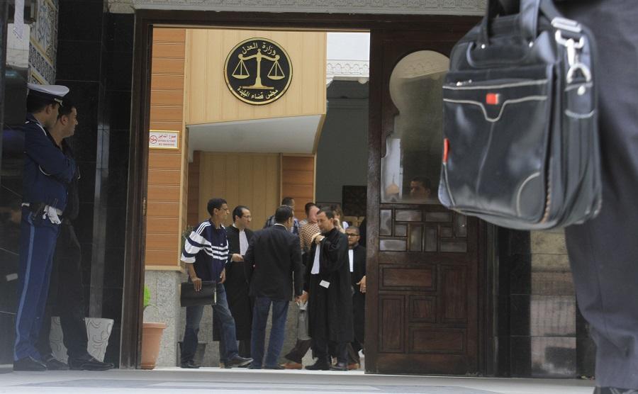 tribunal corruption justice