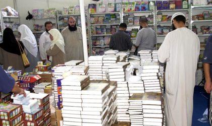 Des intellectuels appellent à boycotter la 22e édition du Salon du livre d'Alger