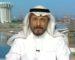 Anwar Achki dévoile la nature des relations entre l'Arabie Saoudite et Israël