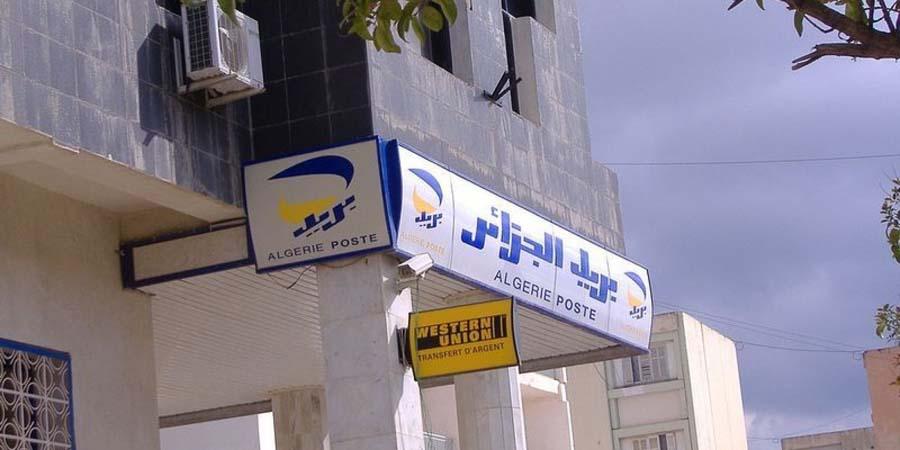 communication Algérie Poste