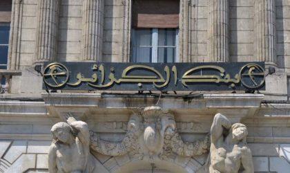 Des dangers de l'hyperinflation en Algérie
