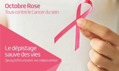 Djezzy organise la 4e campagne de dépistage du cancer du sein pour son personnel féminin