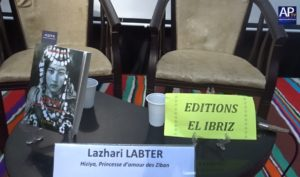 Hiziya Lazhari Labter