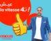 Ooreedo: nouvelle campagne de communication avec Madjid Bougherra
