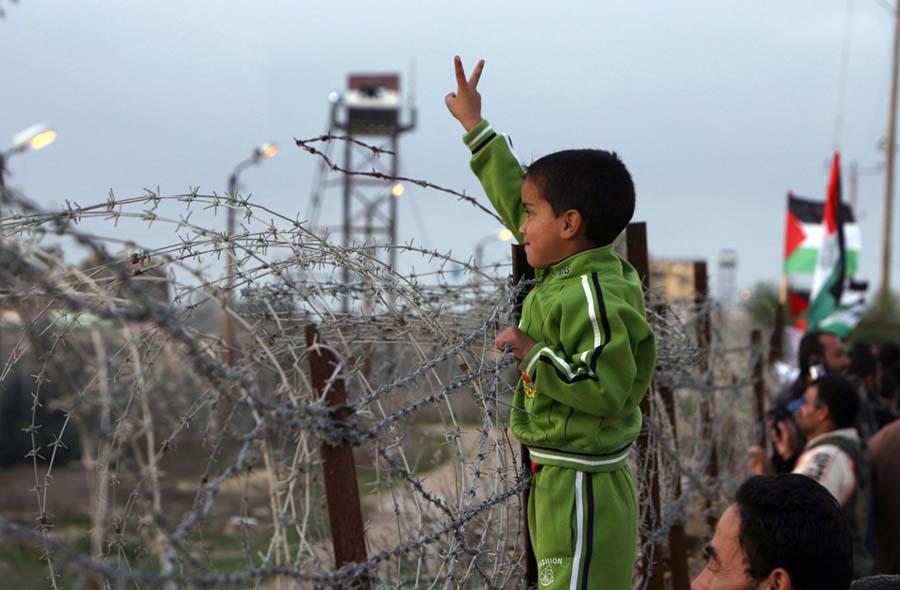 Palestine Antar