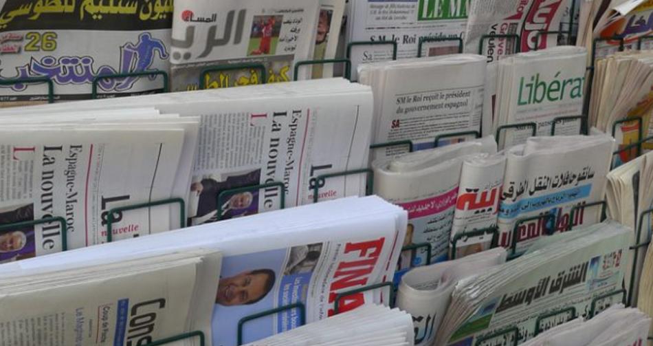 Maroc médias