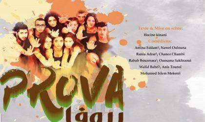 Pièce de théâtre «Prova»: des jeunes de Bab El-Oued dénoncent l'anarchie sociale