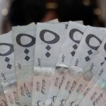 riyal arabie saoudite billets
