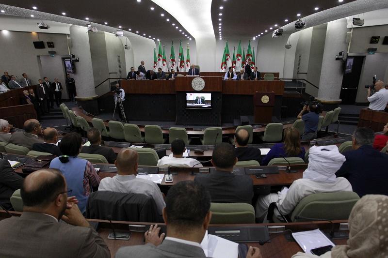 commission des Finances et du Budget de l'APN